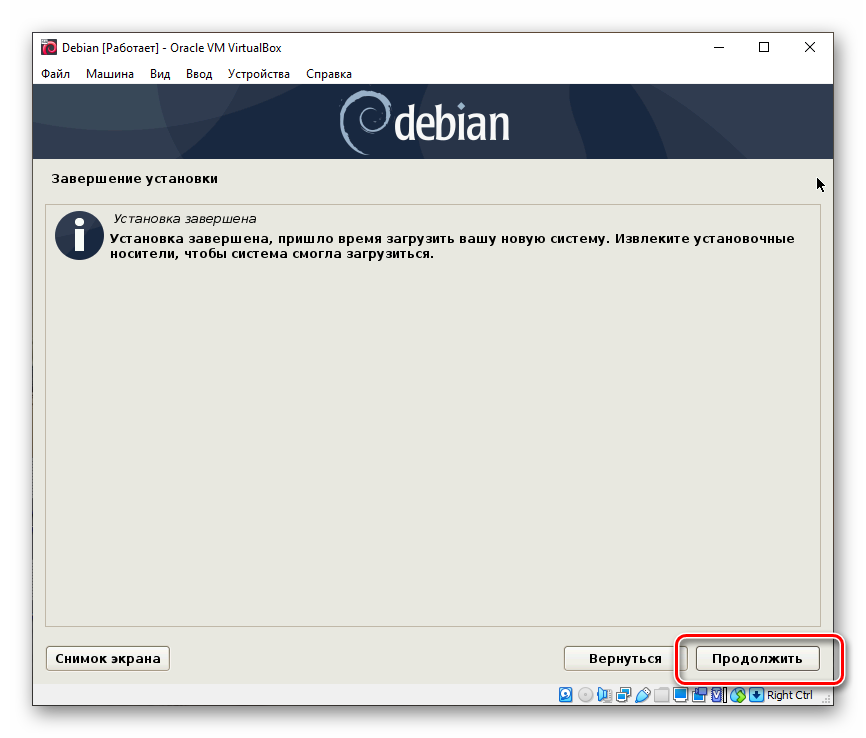Завершение установки Debian на VirtualBox