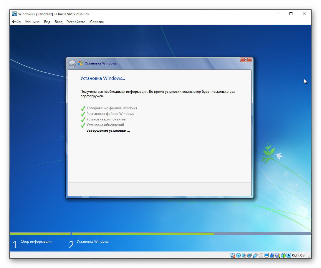 Завершение установки Windows 7 на VirtualBox