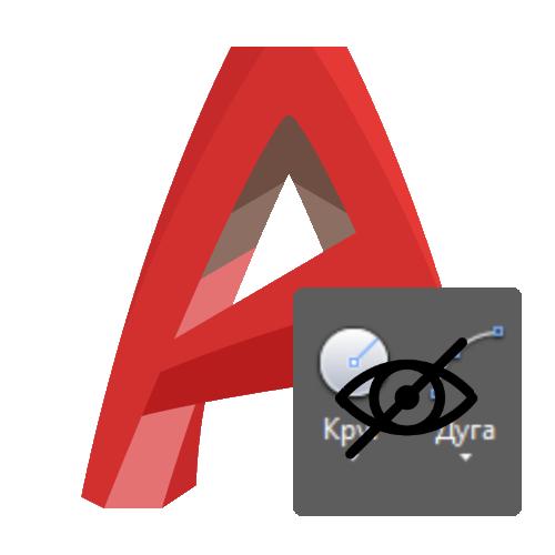 Как вернуть пропавшую панель инструментов в AutoCAD