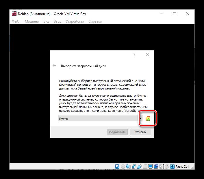 Кнопка добавления образа для установки Debian в VirtualBox