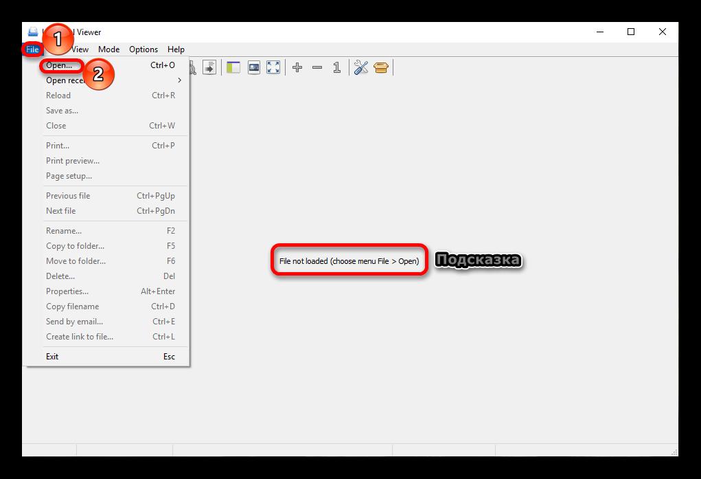 Кнопка File и вкладка Open + подсказка