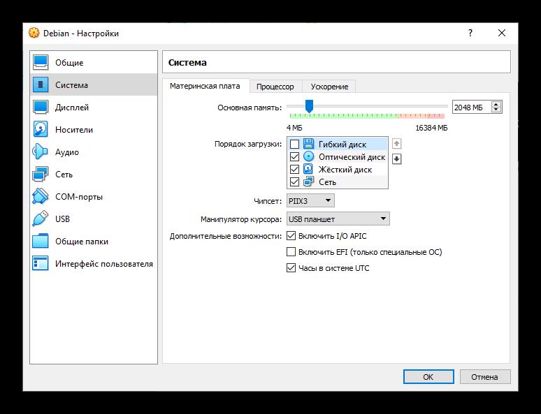 Настройка системы в новой виртуальной машине для Debian