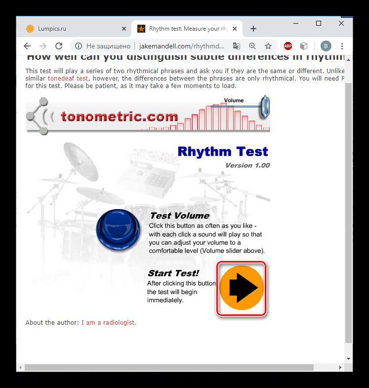 Начало тестирования ритмического слуха онлайн