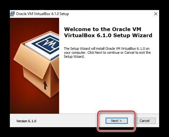 Начало установки VirtualBox