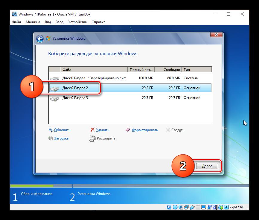 Начало установки Windows 7 на выбранный раздел VirtualBox