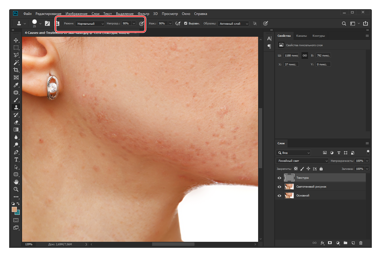 Непрозрачность и нажим штампа в Photoshop