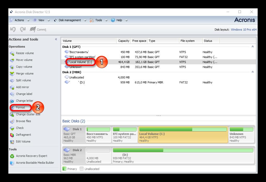 Окно программы Acronis, выбор диска и действие Format