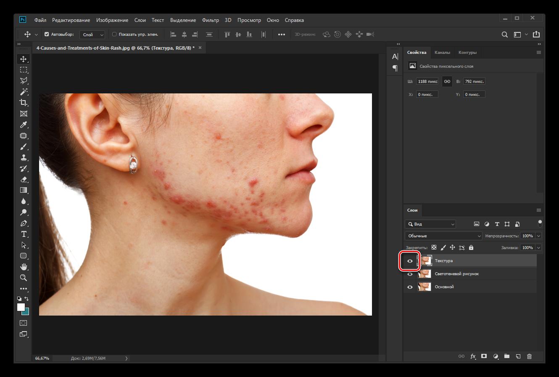 Отключение слоя текстуры при частотном разложении в Photoshop