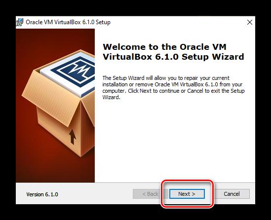 Первый этап установки VirtualBox