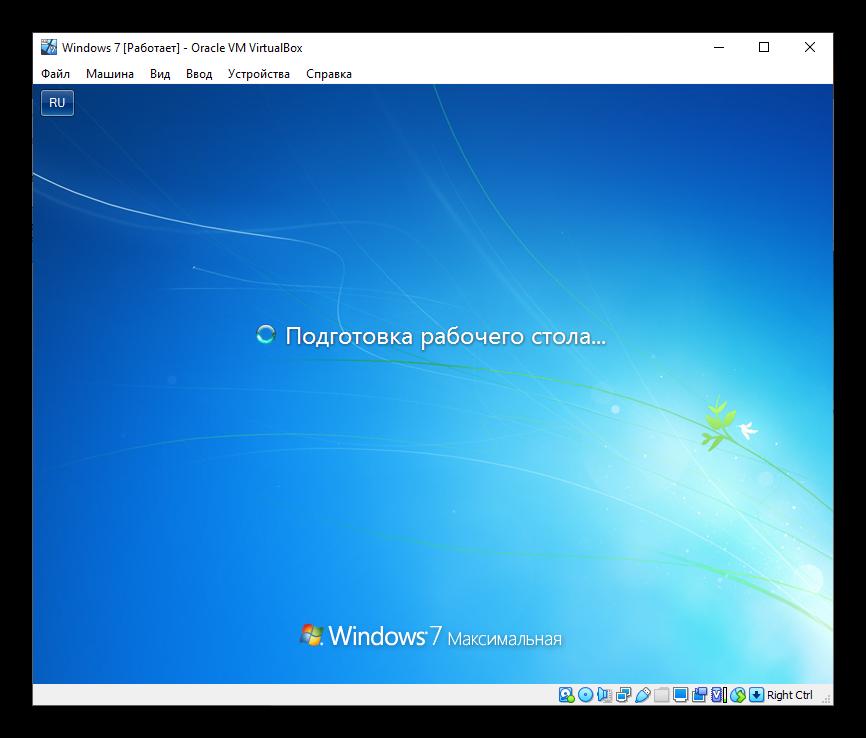 Подготовка рабочего стола при установке Windows 7 на VirtualBox