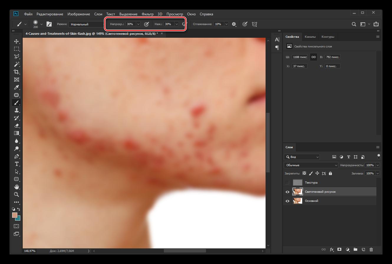 Прозрачность и нажим кисти в Photoshop