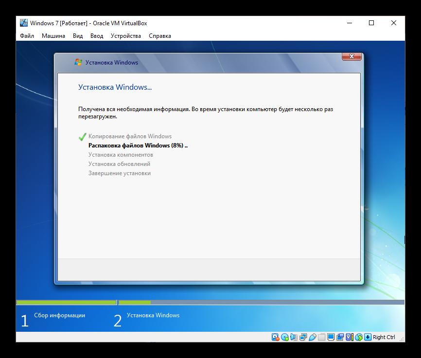 Процесс установки Windows 7 на VirtualBox
