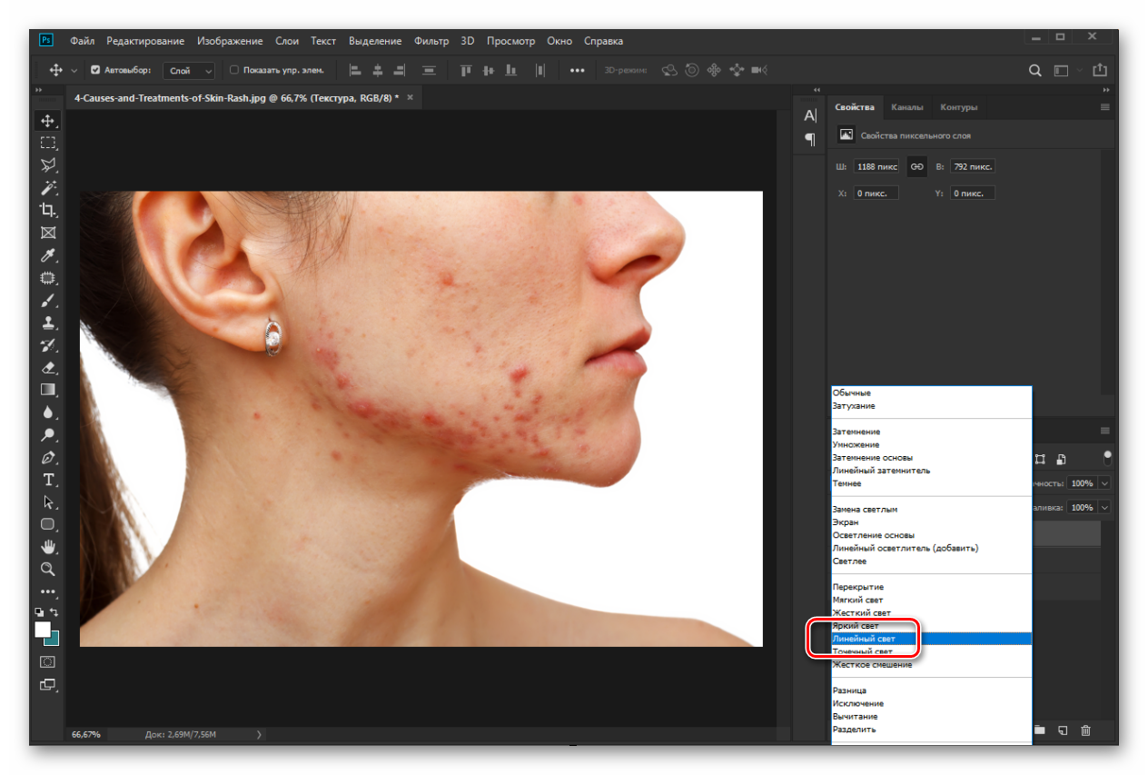 Режим наложения линейный свет в Photoshop