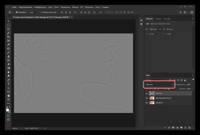 Режим наложения слоя в Photoshop