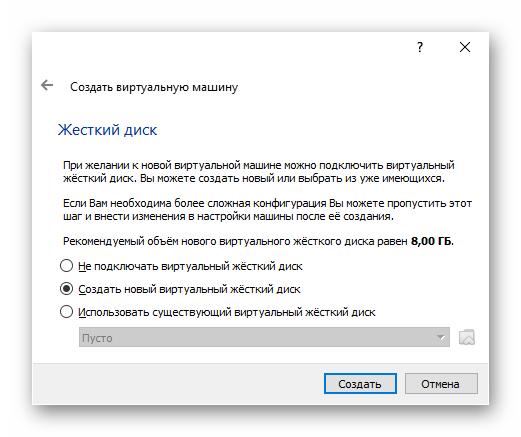 Создание нового виртуального диска для Debian в VirtualBox