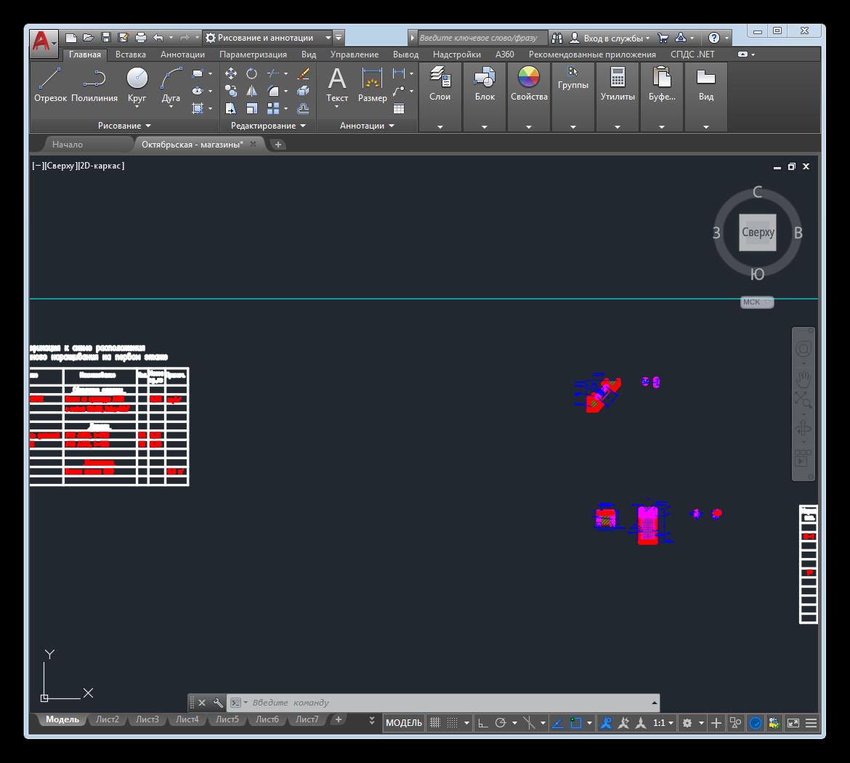 Стандартное отображение панели инструментов в AutoCAD
