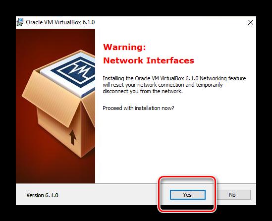 Установка подключения к сети виртуальной машины VirtualBox
