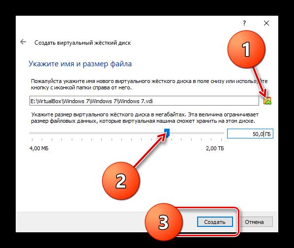 Установка размера нового виртуального диска в VirtualBox