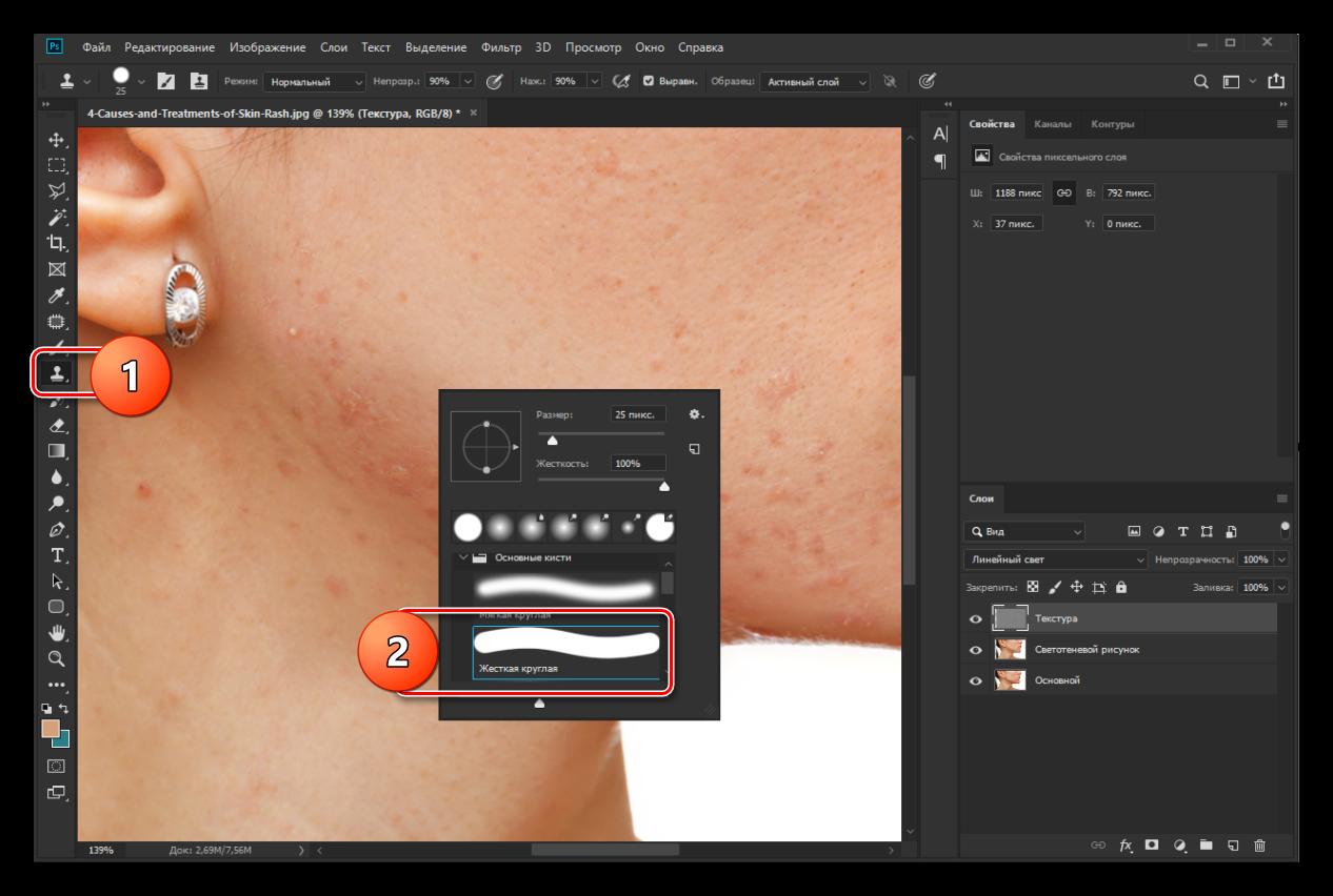 Установка режима работы штампа в Photoshop