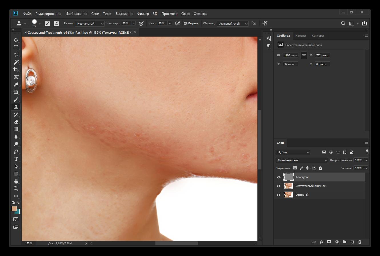 Устранение дефектов кожи при помощи частотного разложения Photoshop