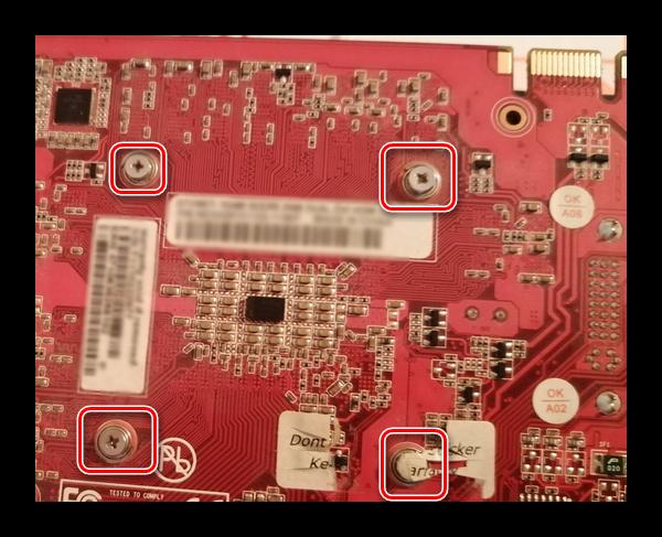 Проверка целостности пломб на видеокарте