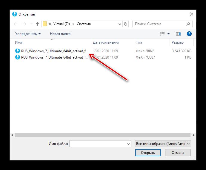 Выбор образа диска для монтирования в виртуальный привод в DAEMON Tools Lite