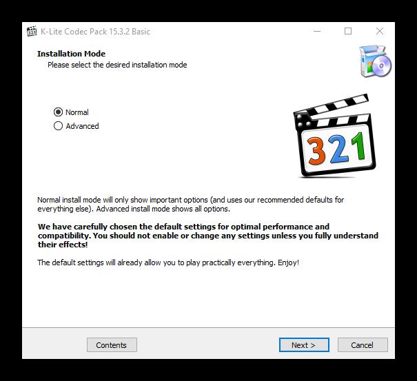 Мастер установки K-Lite Codec Pack