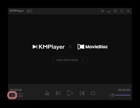 Окно просмотра KMPlayer