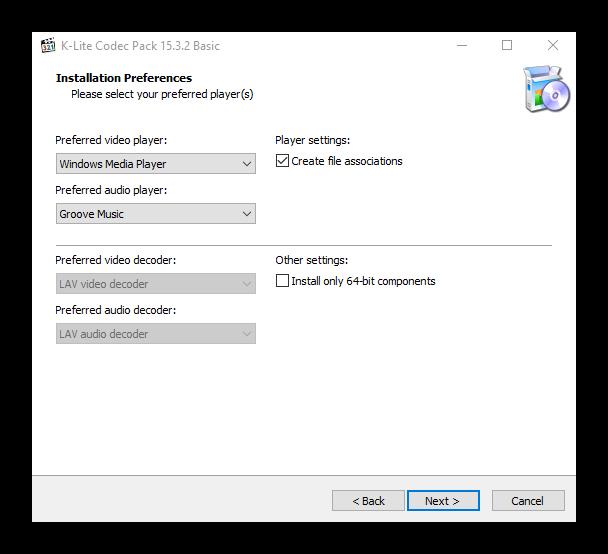 Окно установщика K-Lite Codec Pack