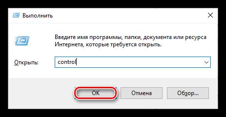 Как включить сглаживание шрифтов в Windows 10_001