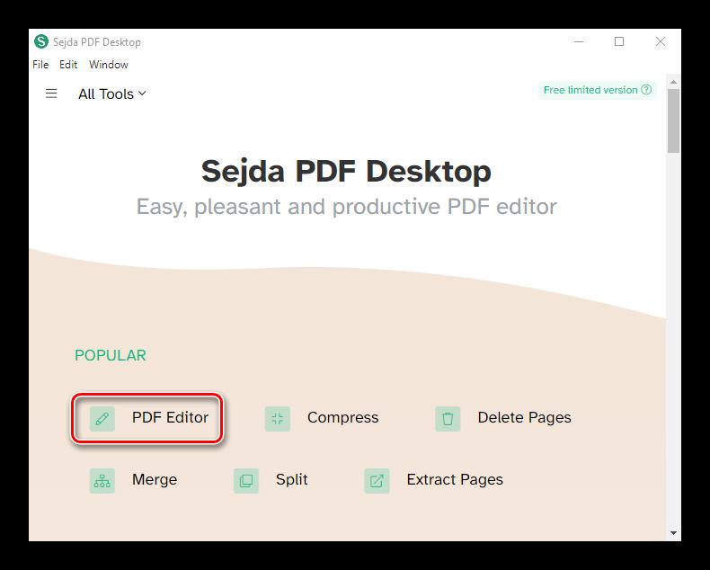 Как изменить текст в ПДФ файле_09