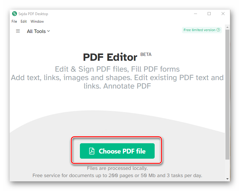 Как изменить текст в ПДФ файле_10