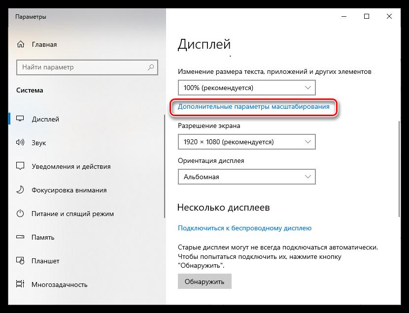 Как изменить шрифт на компьютере Windows 10_003