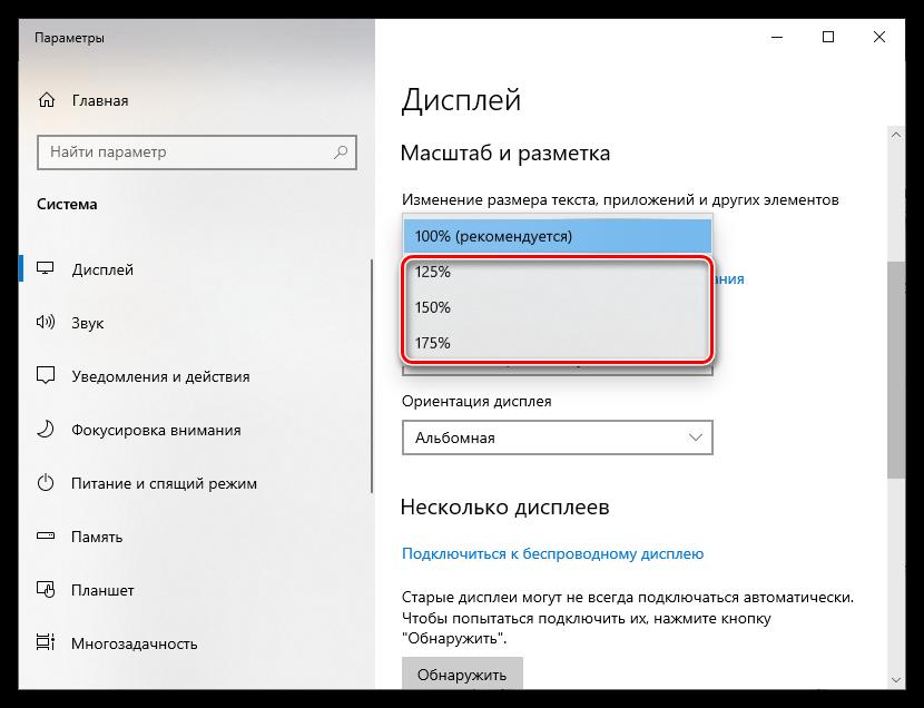 Как изменить шрифт на компьютере Windows 10_006
