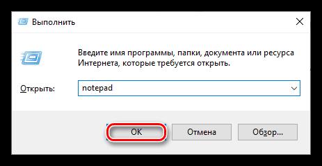 Как изменить шрифт на компьютере Windows 10_012