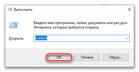 Как изменить шрифт на компьютере Windows 10_017