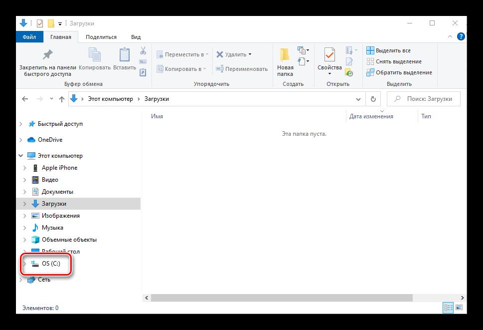 Как найти файлы по содержимому в Windows 10_04