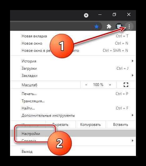 Как отключить уведомления в Google Chrome_003