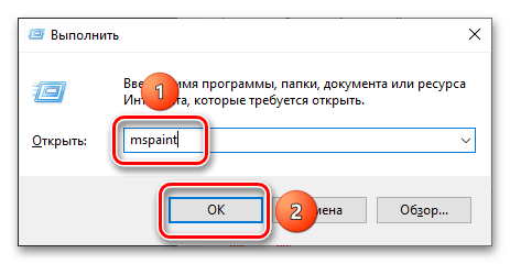 Как-открыть-BMP-файл_024