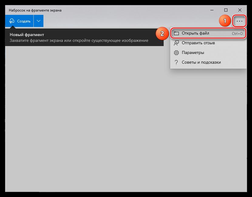 Как-открыть-BMP-файл_032