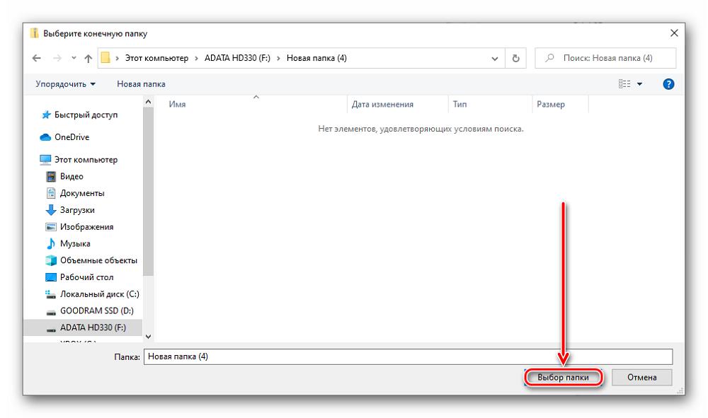 Как открыть ZIP-файл_005