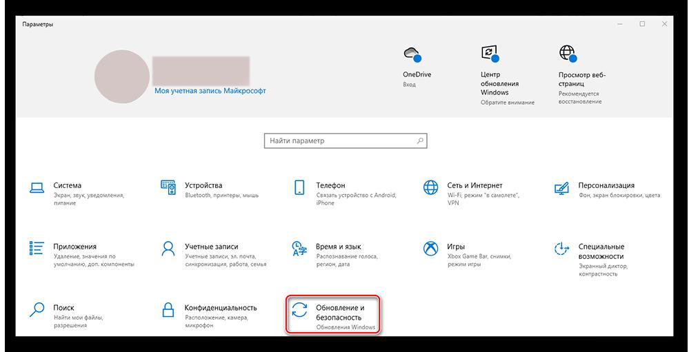 Как проверить лицензию Windows 10_003