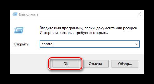 Как проверить лицензию Windows 10_004