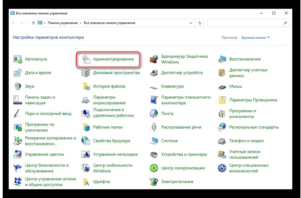 Как проверить лицензию Windows 10_005