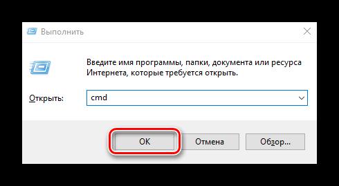 Как проверить лицензию Windows 10_013