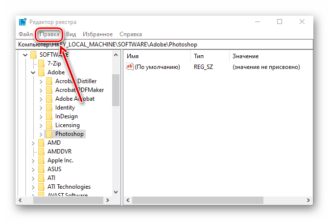 Как проверить лицензию Windows 10_014