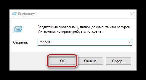 Как проверить лицензию Windows 10_016