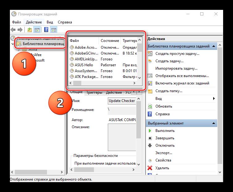 Как проверить лицензию Windows 10_017