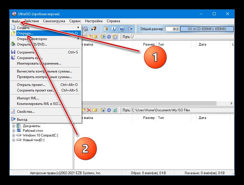 Как сделать загрузочную флешку Windows 7 через UltraISO_001