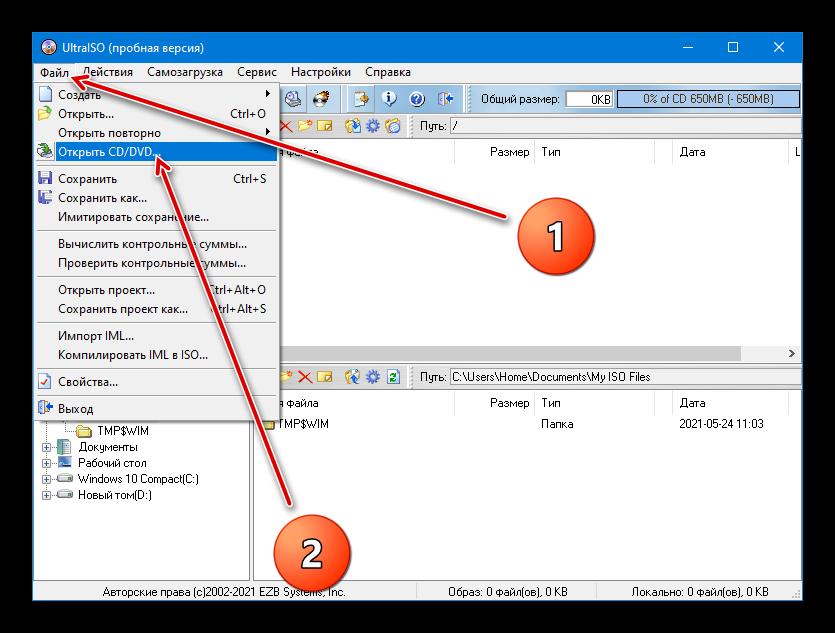 Как сделать загрузочную флешку Windows 7 через UltraISO_006